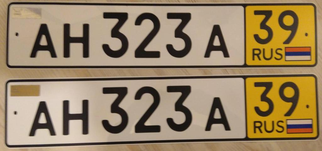 Дубликаты транзитных номеров