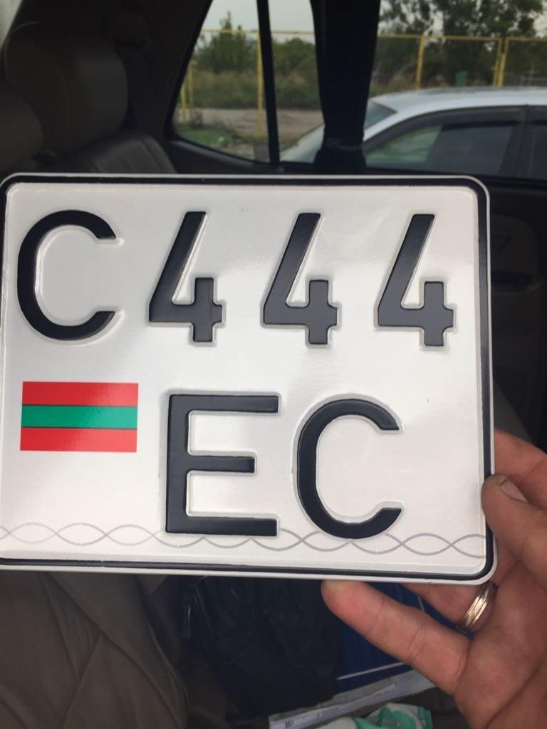 Номерные знаки Приднестровья